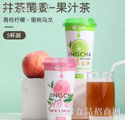 纯乐美果汁茶