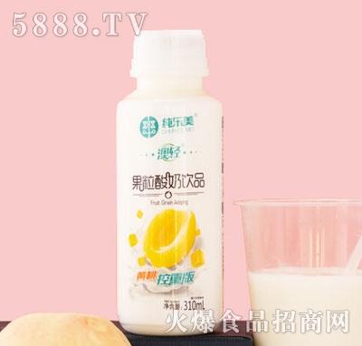 纯乐美果粒酸奶饮品黄桃味
