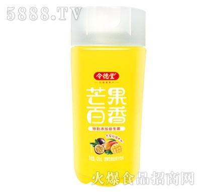 令德堂芒果百香复合果汁饮料420ml