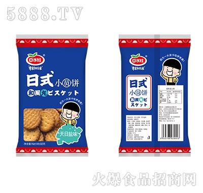 口水娃日式小圆饼天日盐味60g