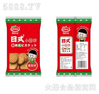 口水娃日式小圆饼番茄味60g