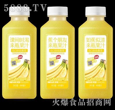 �口妙思慕雪�|方香蕉果汁400ml