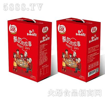 启活酸奶的故事酸奶饮品250ml×12盒