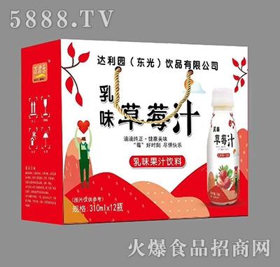 草莓汁乳味果汁饮料310ml×12瓶