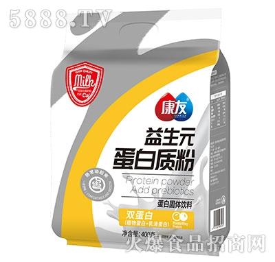 康友益生元蛋白质粉400g