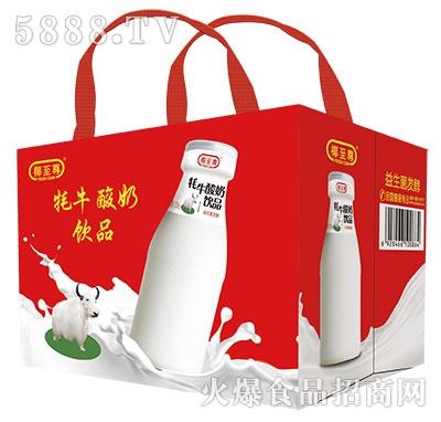 椰至尊牦牛酸奶饮品