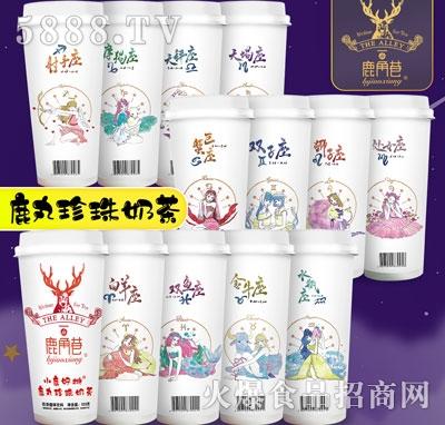 鹿角巷鹿丸珍珠奶茶123克
