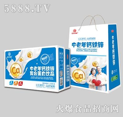 吉庆同福中老年钙铁锌蛋白饮品1x20盒标箱