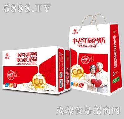 吉庆同福中老年高钙奶1x20盒标箱