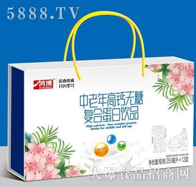 鸿博中老年高钙无糖复合蛋白饮品250ml×12盒产品图