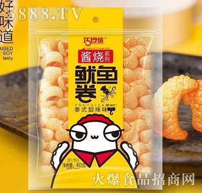 巧玲珑鱿鱼卷甜辣味450g