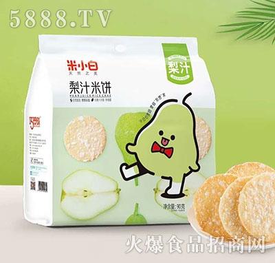 米小白梨汁米饼90g
