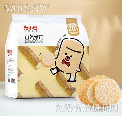 米小白山药米饼90g