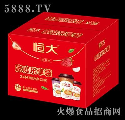 恒大家庭乐享装奶茶固体饮料装75g×24杯