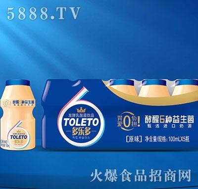 多乐多发酵乳酸菌饮品原味100ml×5瓶