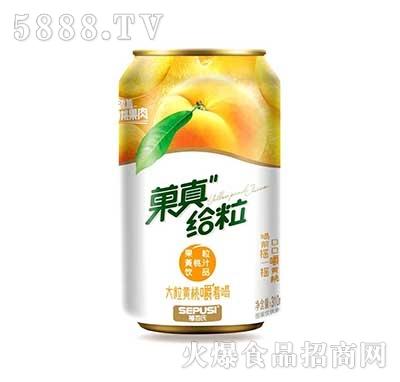�真给粒果粒黄桃汁饮品310ml