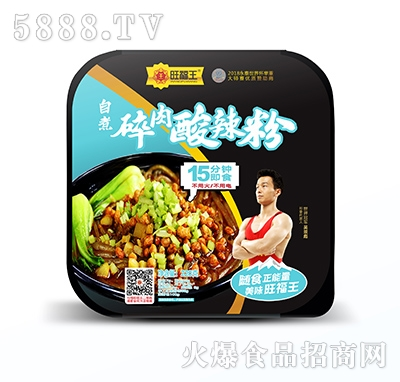 旺福王自煮碎肉酸辣粉220g