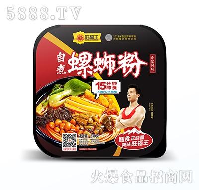旺福王自煮螺蛳粉230g