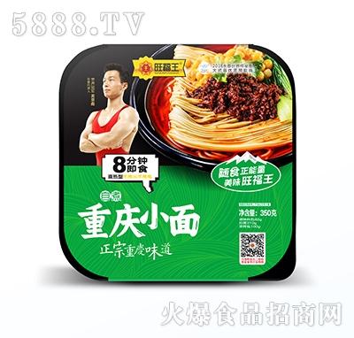 旺福王重庆小面350g产品图