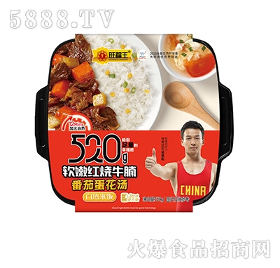 旺福王软嫩红烧牛腩番茄蛋花汤自热米饭520g