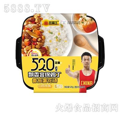 旺福王飘香宫保鸡丁番茄蛋花汤自热米饭520g