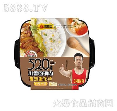 旺福王川香回锅肉番茄蛋花汤自热米饭520g