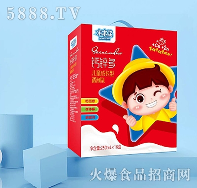 末末星钙锌多儿童成长型调制乳250ml×16盒