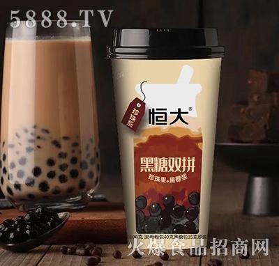 恒大黑糖双拼奶茶饮料100g