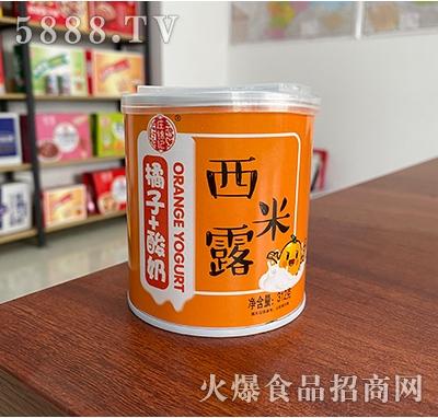 庄锦记西米露橘子+酸奶312g