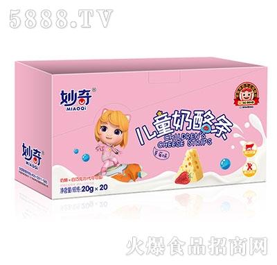 妙奇猪猪侠儿童奶酪条草莓味20gx20
