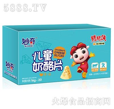 妙奇猪猪侠儿童奶酪片原味16gx20