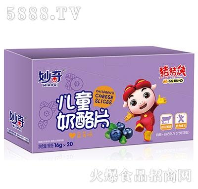 妙奇猪猪侠儿童奶酪片蓝莓味16gx20