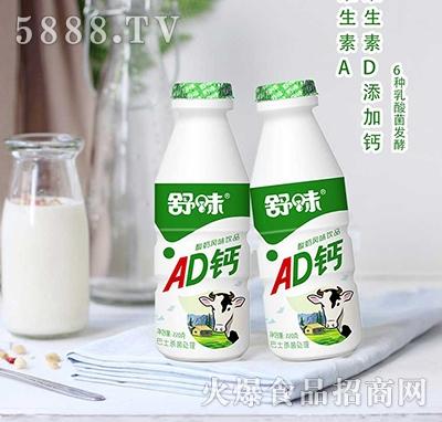 舒味AD�}酸奶�L味�品220g�a品�D