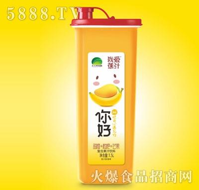 我爱焦汁甜橙+枇杷+芒果复合果汁饮料1.5L