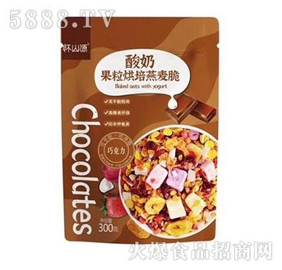怀山源酸奶果粒燕麦脆巧克力300g