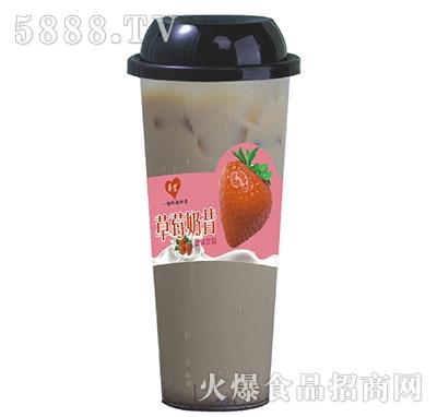 唇鹭草莓奶昔固体饮料