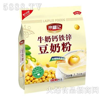 来福记豆奶粉1.1kg