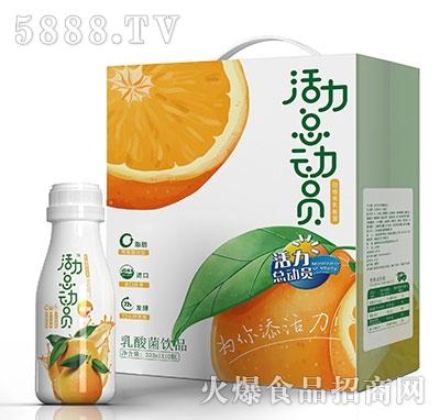 活力总动员甜橙味乳酸菌饮品333ml×10礼盒