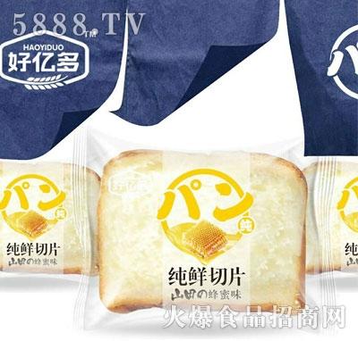好亿多纯鲜切片面包蜂蜜味