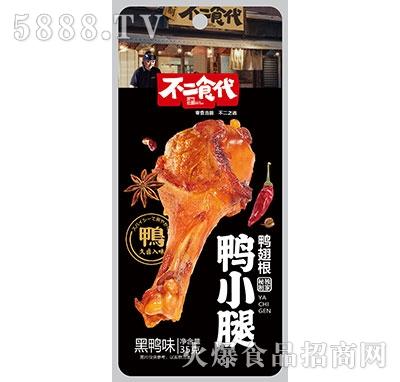 不二食代鸭小腿鸭翅根黑鸭味35g产品图