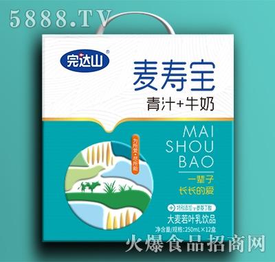 完达山麦寿宝青汁+牛奶大麦若叶乳饮品250mlx12盒