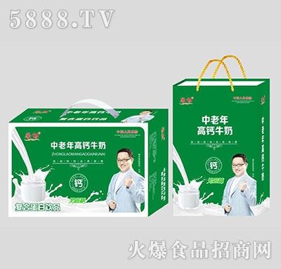 馨畅中老年高钙牛奶复合蛋白饮品箱装