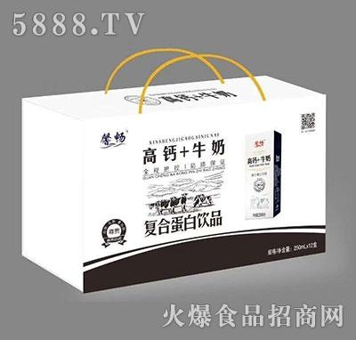 馨畅高钙+牛奶复合蛋白饮品250ml×12