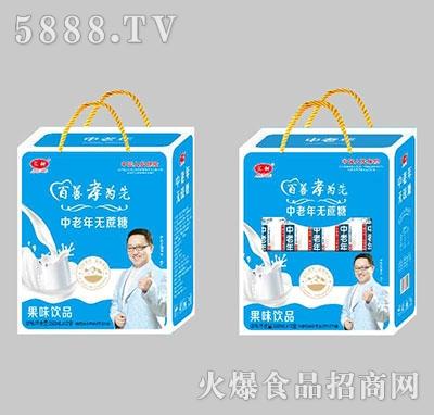汇甜中老年无蔗糖果味饮品250ml×12盒箱装