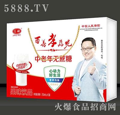 汇甜中老年无蔗糖果味饮料250ml×12盒