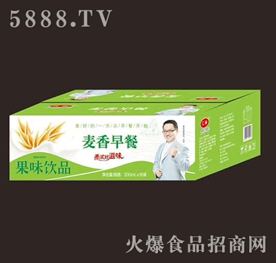汇甜麦香早餐果味饮品200ml×18袋