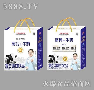 馨畅高钙+牛奶复合蛋白饮品250ml×12盒箱装