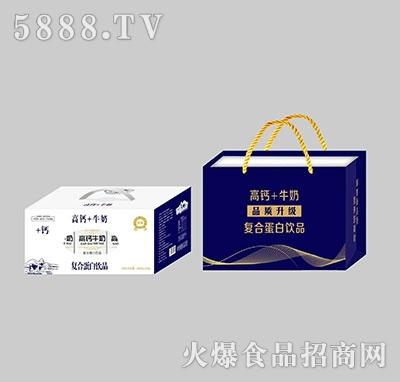 高钙+牛奶复合蛋白饮料250ml×12盒
