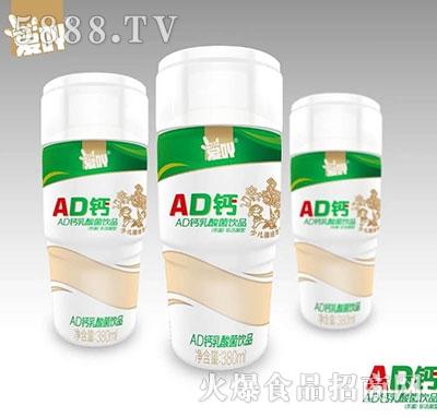 爱吖AD钙乳酸菌饮品380ml