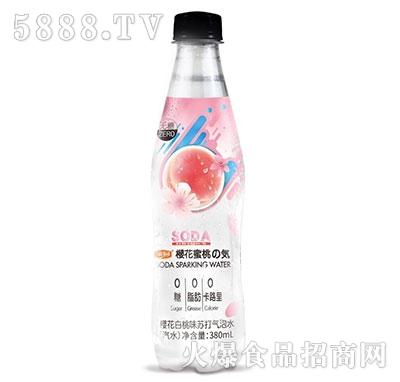 豪园樱花白桃苏打气泡水380ml